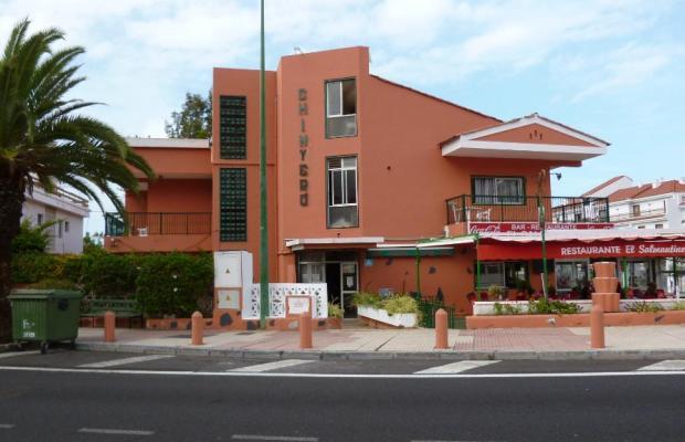 фото отеля Chinyero изображение №5