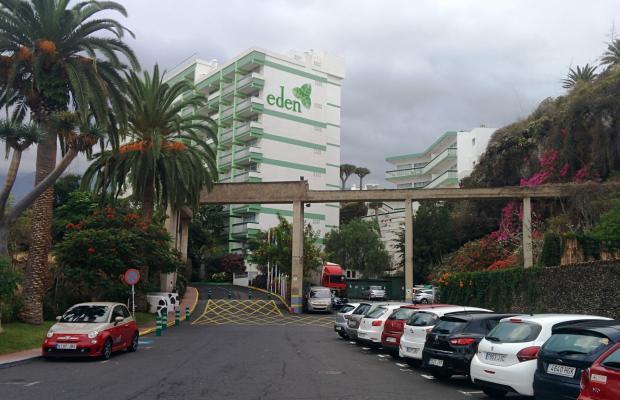 фото отеля Parque Vacacional Eden (ex. Complej Eden) изображение №33