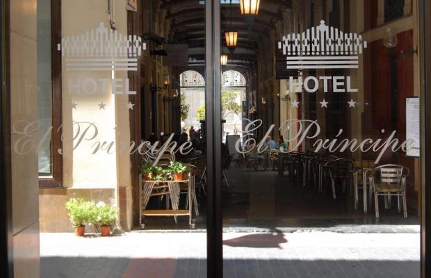фото отеля El Principe изображение №41