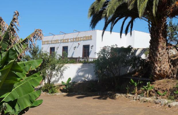 фото Rural Finca La Hacienda изображение №2