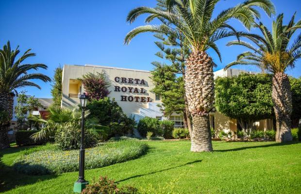 фото Creta Royal изображение №62