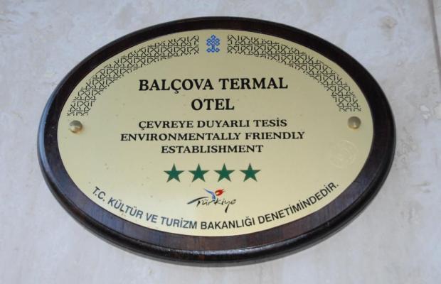 фотографии отеля Balcova Thermal изображение №19