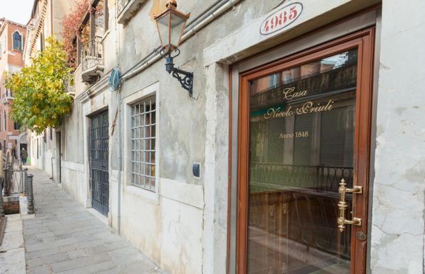 фото отеля Casa Nicolo Priuli изображение №13
