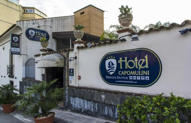 фото отеля Hotel Capomulini (ex. Capomulini Dimora Storica; Antica Conceria Hotel) изображение №1