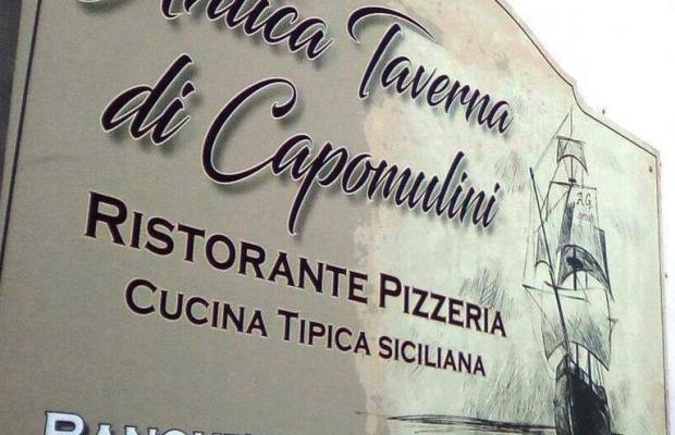 фотографии Hotel Capomulini (ex. Capomulini Dimora Storica; Antica Conceria Hotel) изображение №4
