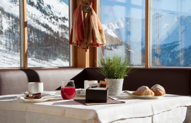 фотографии отеля Blu Hotels Senales изображение №7
