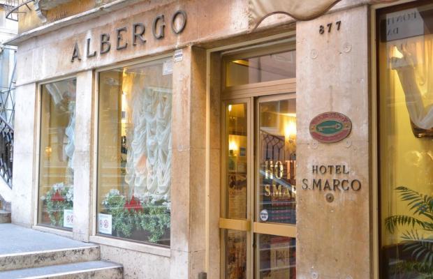 фото отеля Albergo San Marco изображение №1