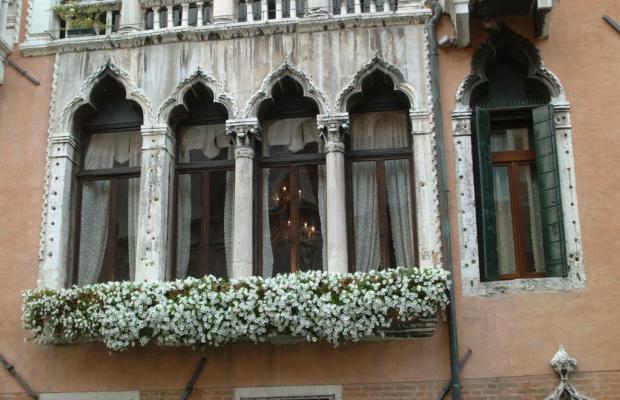 фотографии отеля Palazzo Priuli изображение №31
