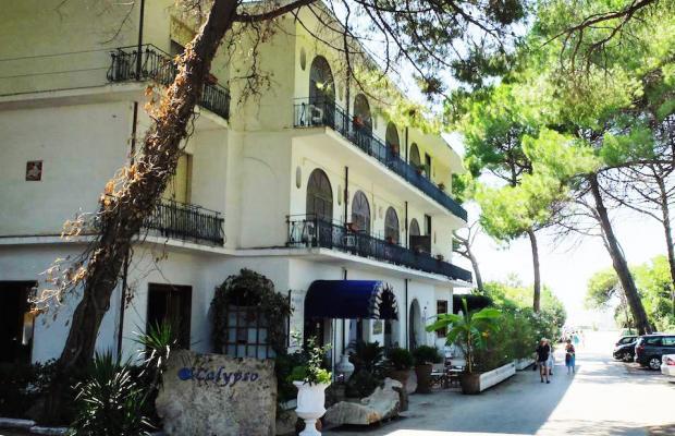 фото отеля Calypso изображение №1