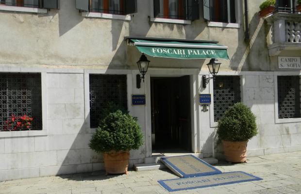 фотографии отеля Foscari Palace изображение №7