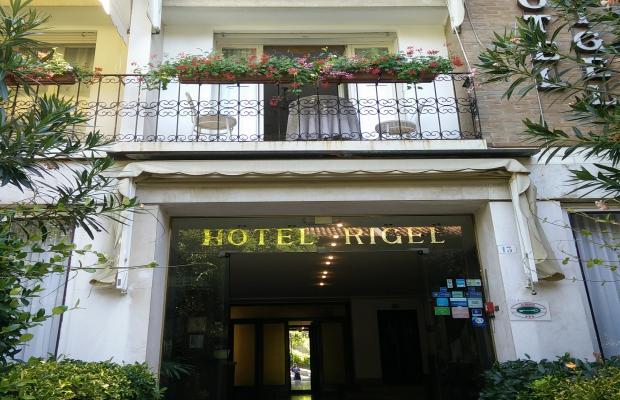 фото отеля Rigel изображение №1