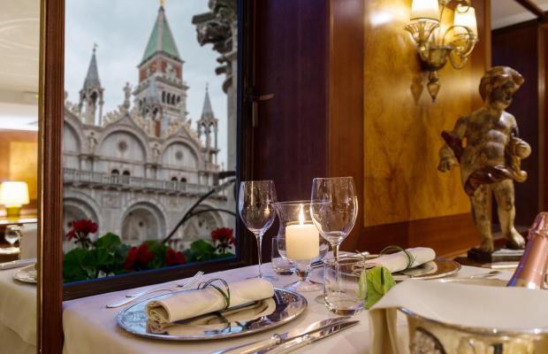 фото отеля Concordia изображение №13