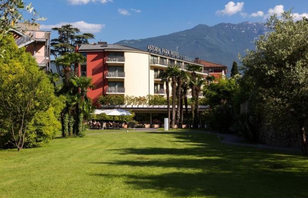 фото отеля Astoria Park Hotel Spa Resort изображение №1