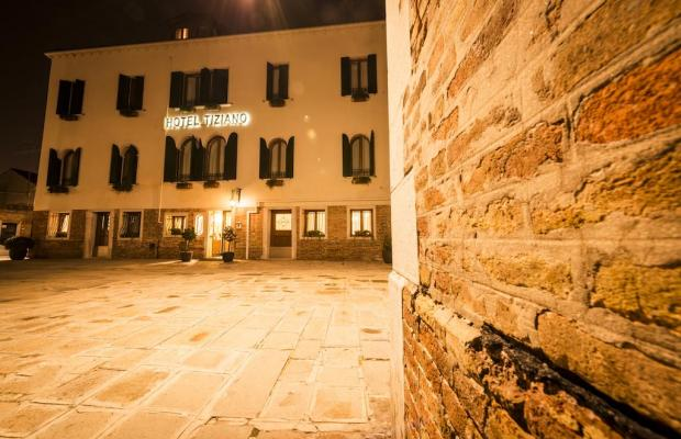 фото отеля Tiziano изображение №9