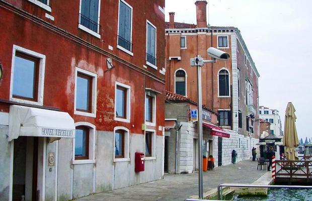 фото отеля Vecellio изображение №1