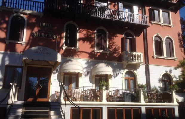 фотографии отеля Villa Cipro изображение №11