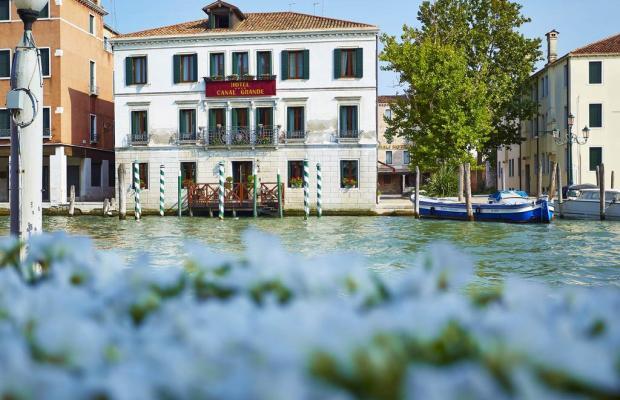 фото отеля Canal Grande изображение №1