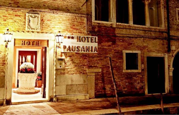 фотографии отеля Pausania изображение №15