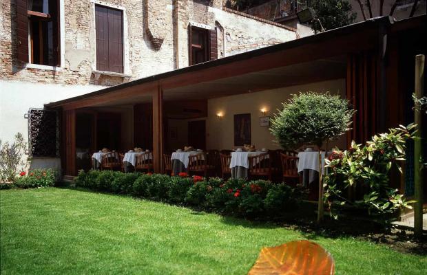 фото Pausania изображение №10