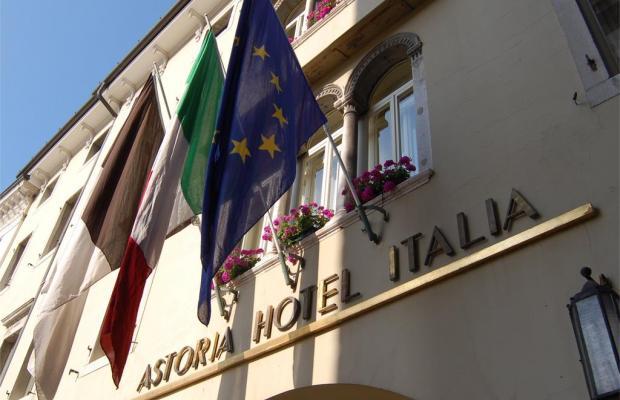 фотографии отеля Astoria Hotel Italia изображение №7