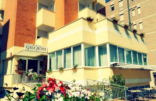 фото отеля Gala изображение №1
