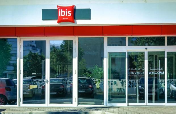 фотографии отеля ibis Rabat изображение №3