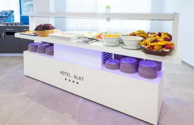 фото отеля Ibersol Alay (ех. Alay) изображение №17