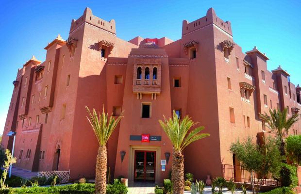 фотографии Ibis Moussafir Ouarzazate изображение №16