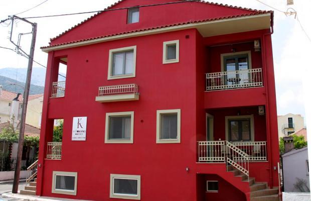 фото Villa Kirki изображение №46