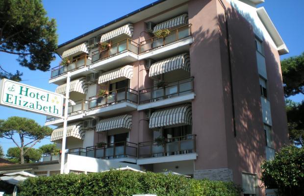 фото отеля Elizabeth изображение №1