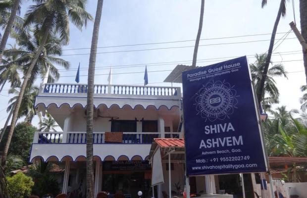 фотографии отеля Shiva Ashvem (ex. Ashoka Ashvem) изображение №3