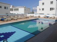 Sunny Blue (ex. Mastro Napa Apartments), 3*